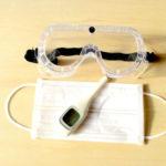 ウイルス感染対策 マスク・ゴーグル・温度計